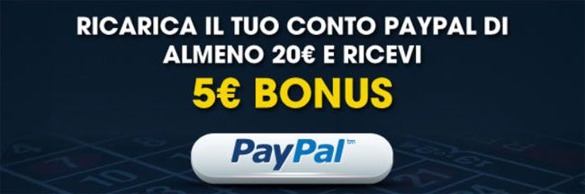 bonus-william-hill-pay-pal